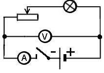 Схема для л/р