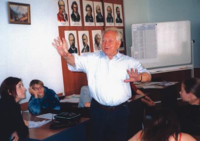 В.Ф.Шаталов