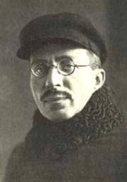 А.С. Макаренок
